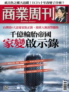 Business Weekly 商業周刊 - 29 六月 2020