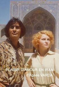 Plaisir d'amour en Iran (1976)