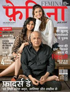 Femina Hindi Edition - जून 2017