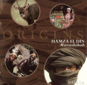 Hamza El Din - Muwashshah (1995) [Reissue 2005]