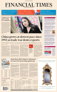 Financial Times Europe – 16 July 2019