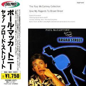 Paul McCartney - Give My Regards To Broad Street (1984) [Japan, TOCP-3137]