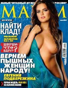 Maxim Russia - July 2016