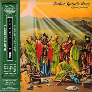 Baker Gurvitz Army - Elysian Encounter (1975)