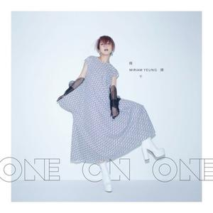 Miriam Yeung - One on One (2018)