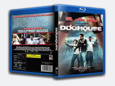 Doghouse (2009)