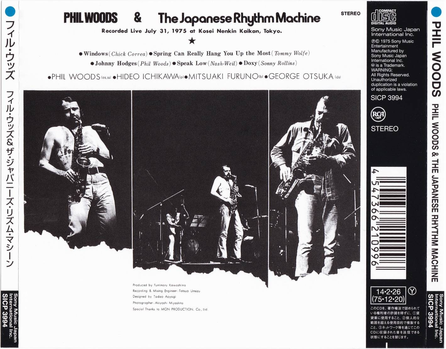 Phil Woods - Phil Woods & The Japanese Rhythm Machine (1975) {2014 Japan Jazz Collection 1000 Columbia-RCA Series SICP 3994}