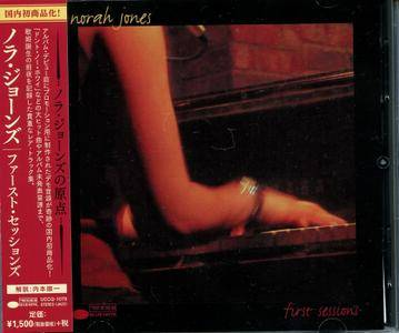 Norah Jones - First Session (2001) {2017, EP, Japanese Reissue}