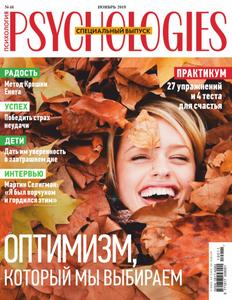 Psychologies Russia - Ноябрь 2019