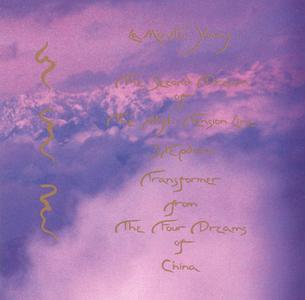 La Monte Young - The Second Dream of the High-Tension Line Stepdown Transformer From the Four Dreams of China (1991)