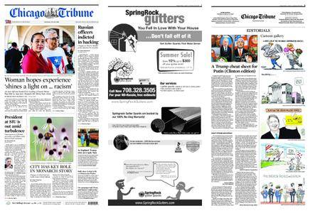 Chicago Tribune – July 14, 2018