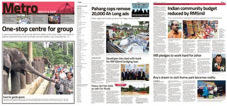 The Star Malaysia - Metro South & East – 11 December 2018