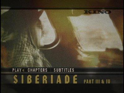 Sibiriada / Siberiade / Сибириада (1979)