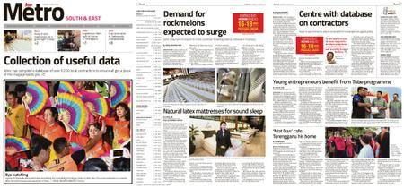 The Star Malaysia - Metro South & East – 15 March 2018