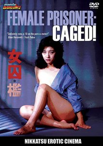 Female Prisoner: Cage (1983) [Mondo Macabro]