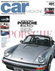 Car Magazine | カー・マガジン - 3月 30, 2019