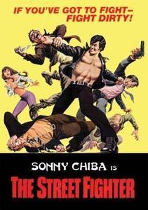 The Street Fighter / Gekitotsu! Satsujin ken (1974)
