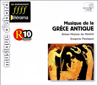 Atrium Musicae de Madrid - Musique de la Grèce Antique (1979, reissue 2000, Harmonia Mundi # HMA 1901015) [RE-UP]