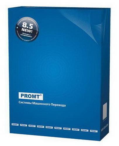 PROMT Professional 8.5 + PROMT Standard 8.5 + PROMT 4U 8.5
