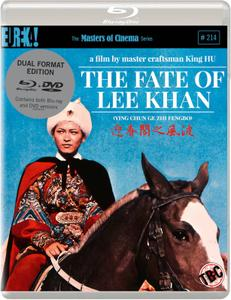 The Fate of Lee Khan (1973) Ying chun ge zhi Fengbo + Extra