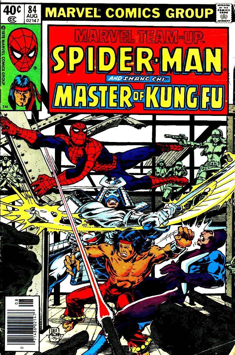 Marvel Team-Up v1 084 1979