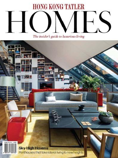 Hong Kong Tatler Homes Magazine Summer 2015