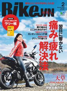 BikeJIN バイクジン - 12月 2020