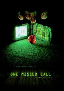 One Missed Call (2003) Chakushin ari