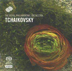 Tchaikovsky ·  The Nutcracker · Swan Lake Suites (2005)