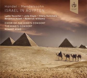 The King's Consort & Robert King - Handel: Israel in Egypt, HWV 54 (2016)