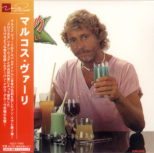 Marcos Valle - Marcos Valle (1983) Japanese Remastered 2008 [Re-Up]
