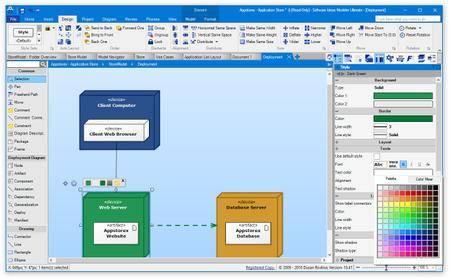 Software Ideas Modeler 10.30 + Portable