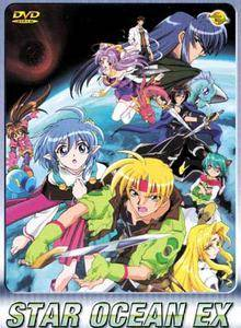 Star Ocean Ex (2001) [6 DVD]