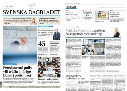 Svenska Dagbladet – 18 juni 2019