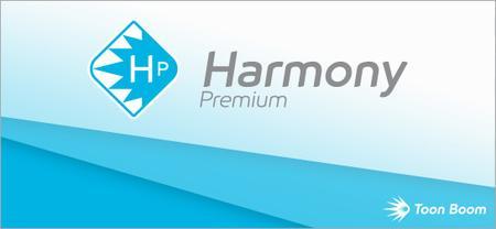 Toon Boom Harmony Premium 16.0.1 Build 14405 (x64)