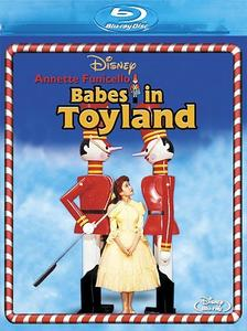 Babes in Toyland (1960)