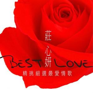 Zhuang Xin Yan - Best Love (2017)
