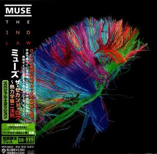 Muse - The 2nd Law (2012) [Japanese Edition]