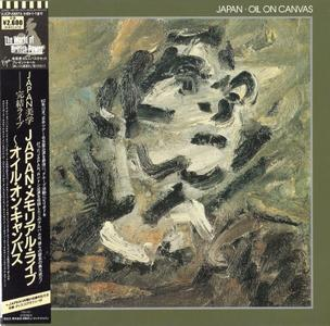 Japan - Oil On Canvas (1983) [Virgin VJCP-68874, Japan]