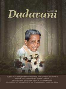 Dadavani English – August 2021