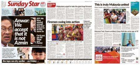 The Star Malaysia – 21 July 2019