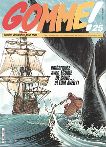 Gomme! - Tome 25