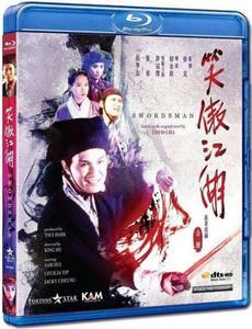 The Swordsman (1990) Siu ngo gong woo