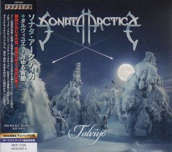 Sonata Arctica - Talviyö (2019) {Japanese Edition}