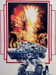 Sabotage (1979)