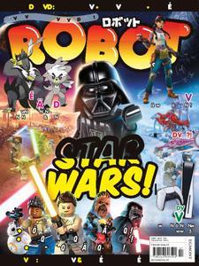 Robot – juli 2020