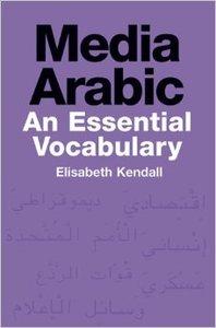 Media Arabic: An Essential Vocabulary