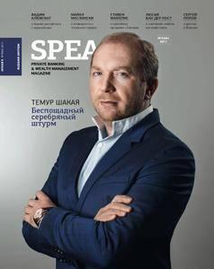Spear's Russia - Март 2017