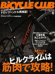 Bicycle Club バイシクルクラブ - 4月 2021