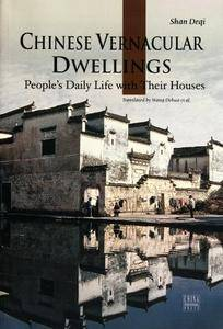 Chinese Vernacular Dwelling: Peoples Daily Life with Their Houses(Repost)